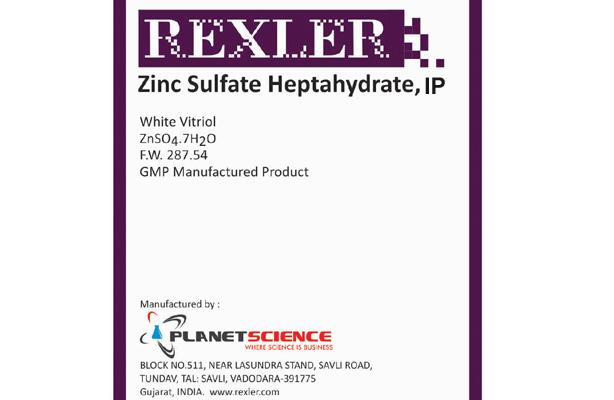 Zinc Sulfate Heptahydrate IP